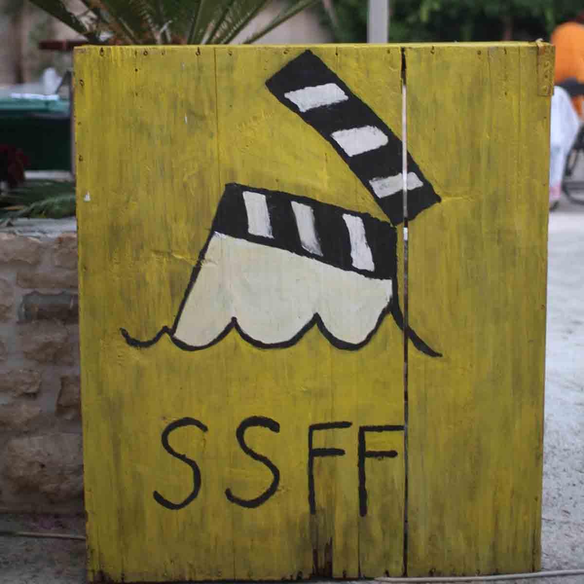 SSFF2
