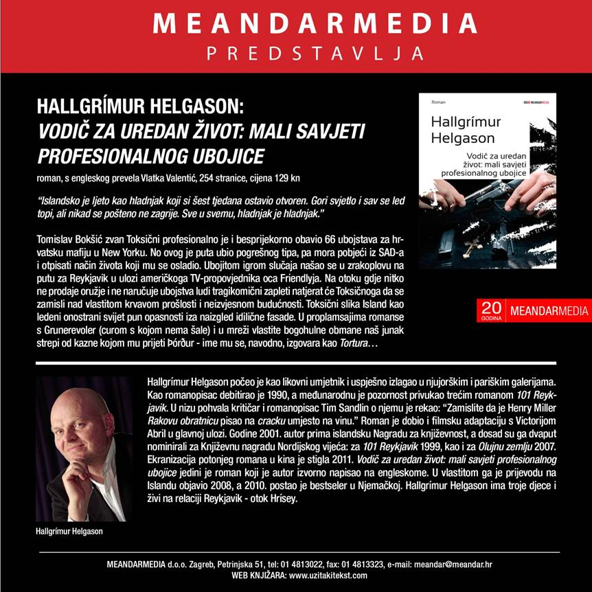 meandarmedia