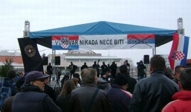 vukovar-prosvjed