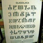 glagoljica