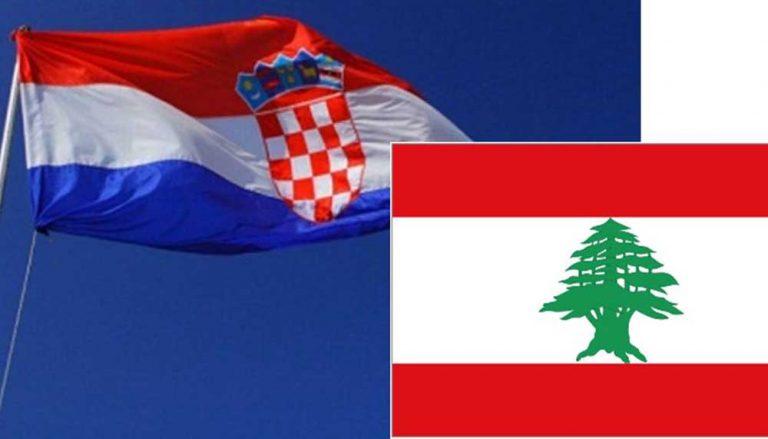 Uz Dan neovisnosti: Tvoja i moja domovina. Kako je vidimo i sanjamo? – Tvoj i moj Libanon