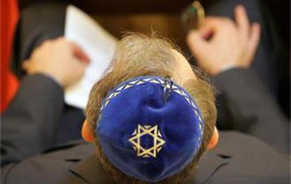 rabinski centar