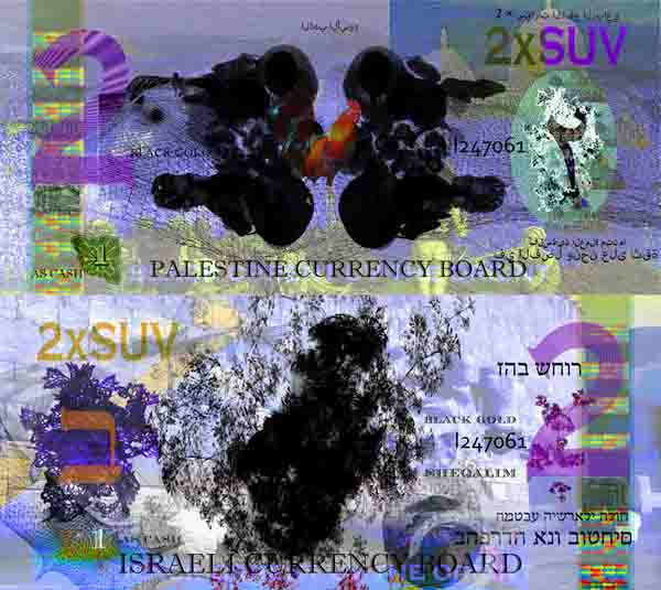 Palesitnian Israeli Currency