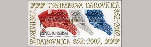Trpimirova darovnica na poštanskoj marki Hrvatske