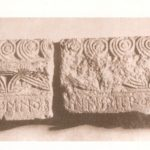 5.Natpis iz Branimirova doba