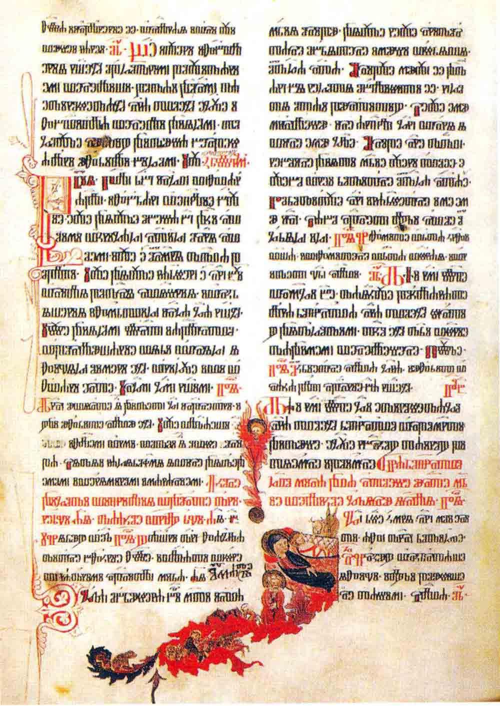 Sveti Jeronim 5