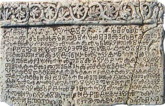 Kamen na kojemu se gradi samosvojna zgrada pisanog jezika Hrvata