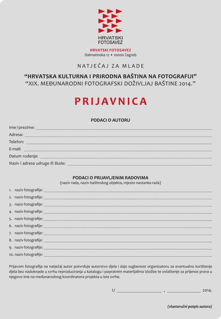 Natječaj – Hrvatska kulturna i prirodna baština na fotografiji