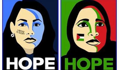 zenske-izrael-palestina