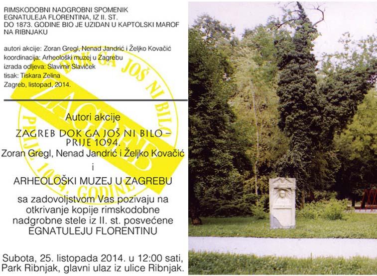 pozivnica Zagreb dgjnb web ispr