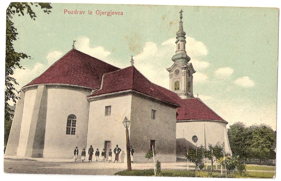 đurđevac barokna crkva kolorirana razglednica