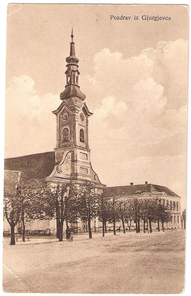 đurđevac barokna crkva