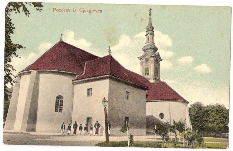 Prvi stučni skup i izložba o obljetnicama župne crkve sv. Jurja u Đurđevcu 7. i 8. studenoga 2014.