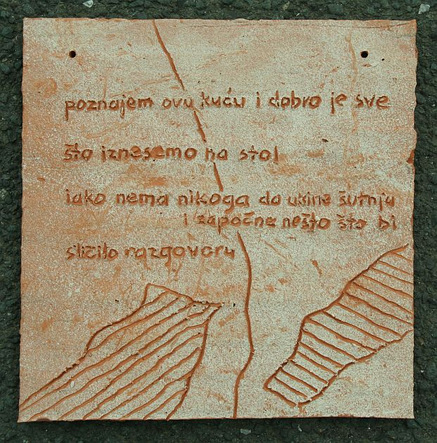 Izložba poezije na terakoto, povodom INTERLIBERA