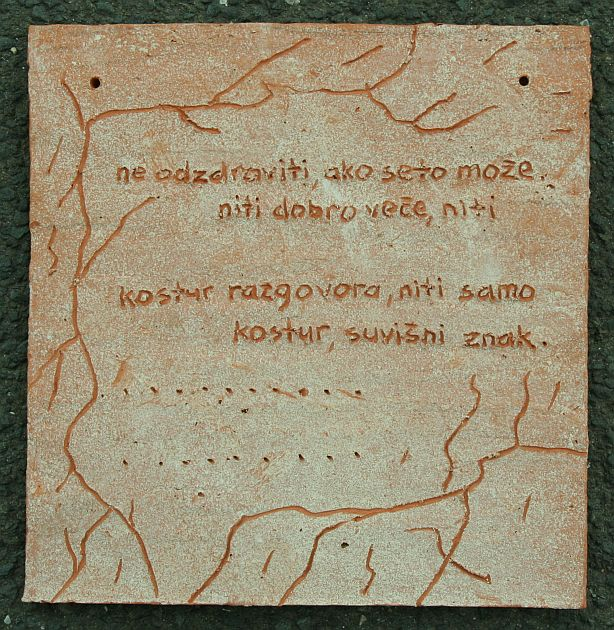 poezija hs 3