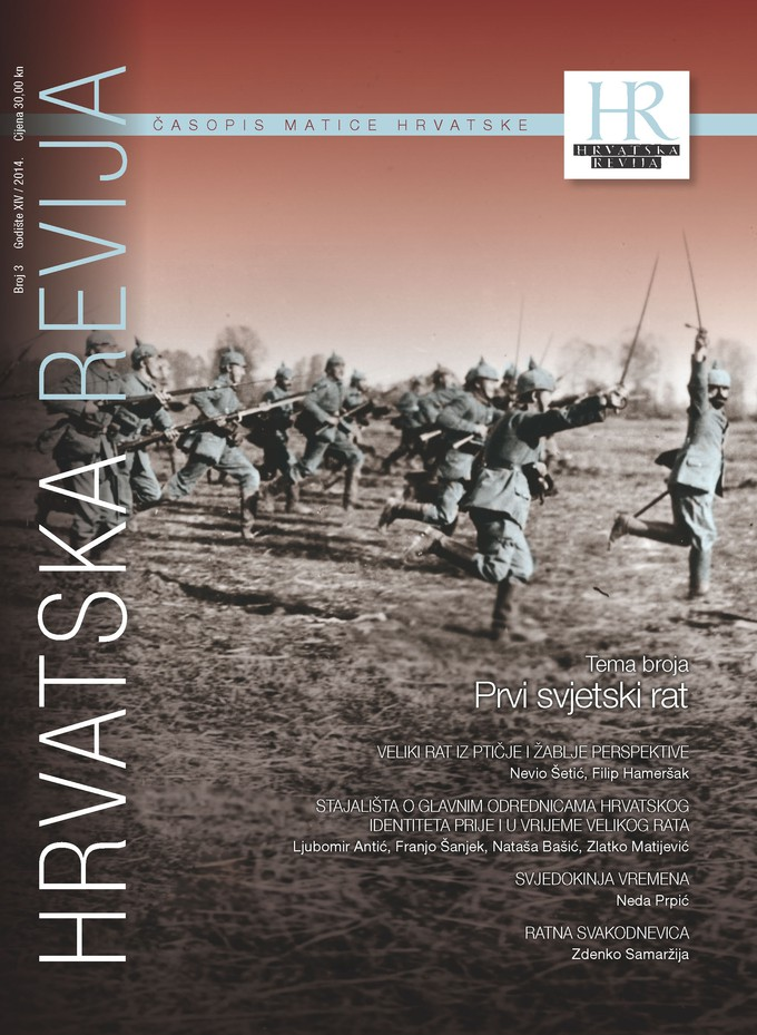 U novom broju Hrvatske revije tema je Prvi svjetski rat