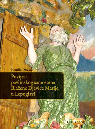 749 povijest pavlinskog samostana