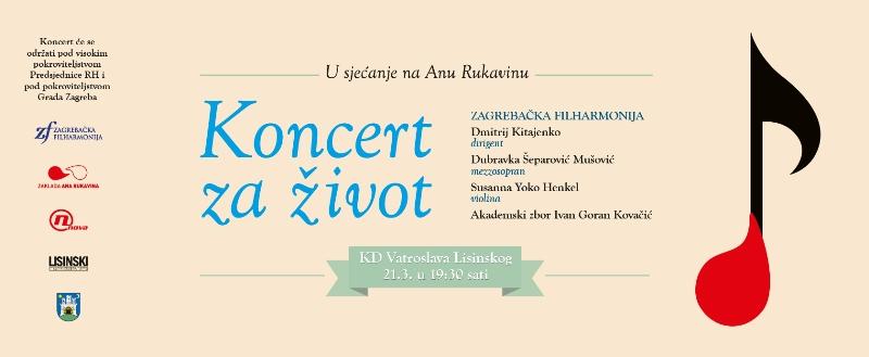 """Najava – Humanitarni """"Koncert za život"""" u Lisinskom"""