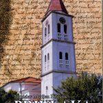 Naslovnica knjige Privlaka 2