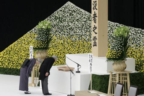 Japan obilježava 70. obljetnicu kapitulacije