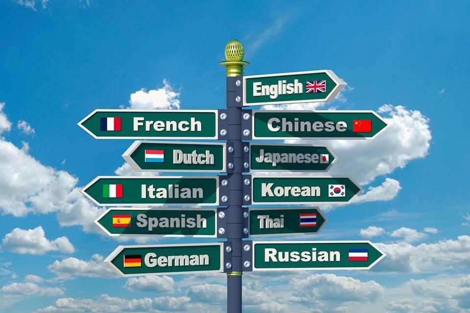 Bilingual(iziranje)