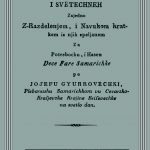 naslovnica JOSIP ĐURKOVEČKI