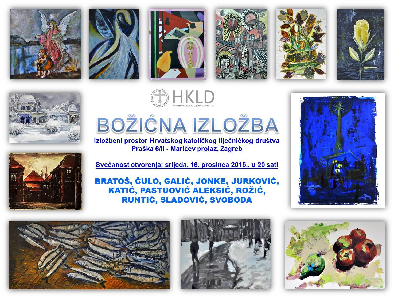 Najava – Izložba hrvatskih slikara BOŽIĆNA IZLOŽBA 2015. u izložbenom prostoru HKLD-a