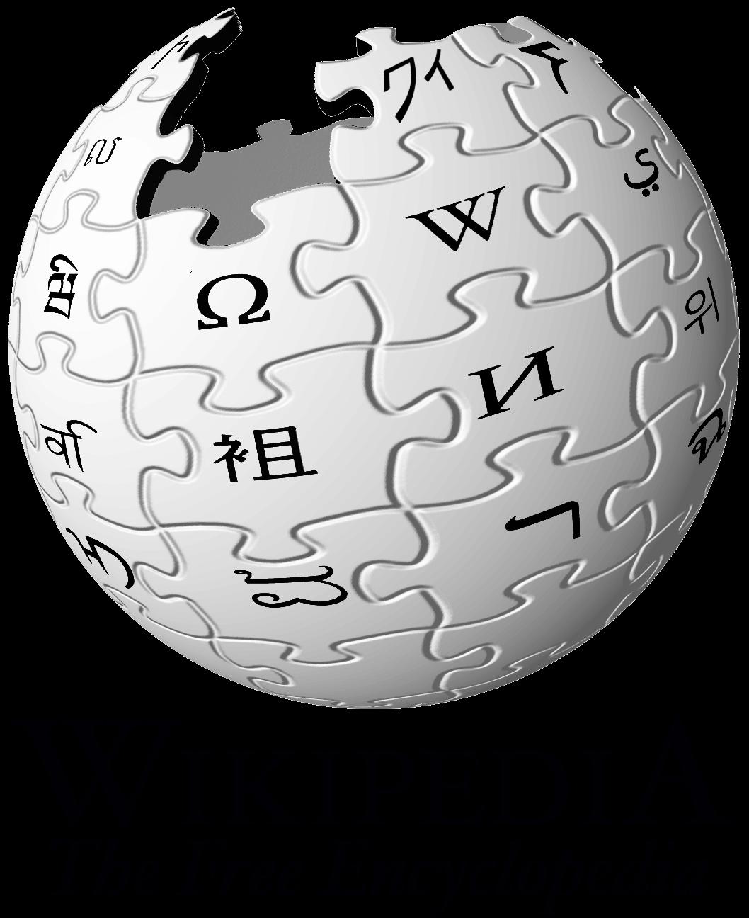 Prednosti i mane Wikipedije