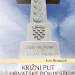 780 krizni put hrvatske povijesti
