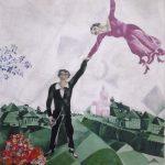 Marc Chagall Šetnja 1917 1918 Ruski državni muzej