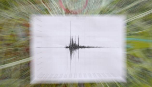 Potres kod Brežica osjetio se u Zaprešiću i Zagrebu