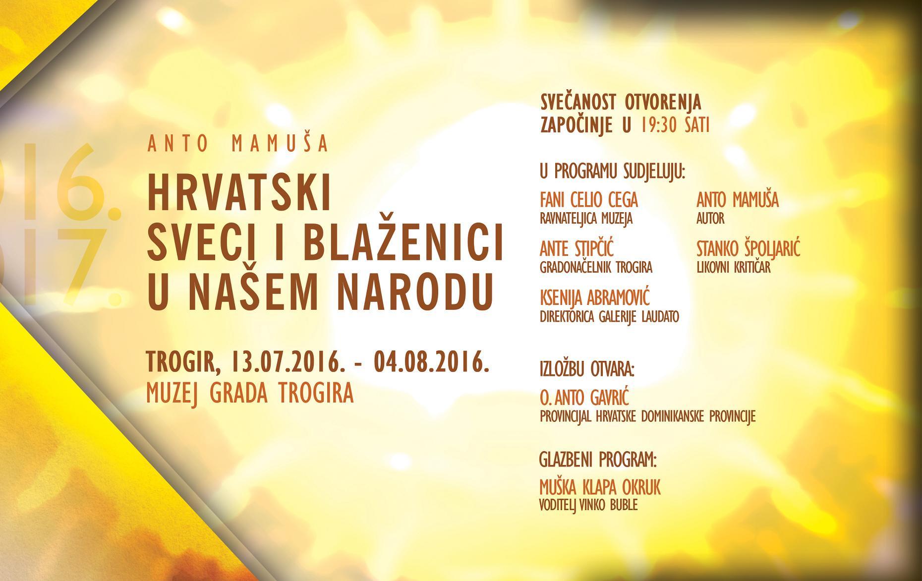 Izložba o hrvatskim svecima i blaženicima u Trogiru, rodnom gradu bl. Augustina Kažotića