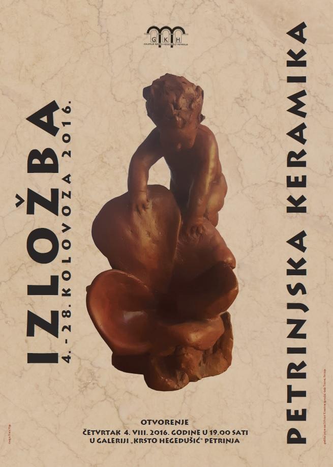 Izložbe i promocija studije Borisa Vrge: PETRINJSKA KERAMIKA
