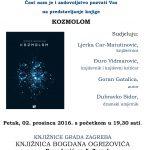 Pozivnica Ogrizovic GG PDF