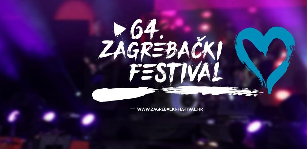 Poslušajte pjesme 64. Zagrebačkog festivala