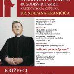 Kranjčićevo 2017. plakat