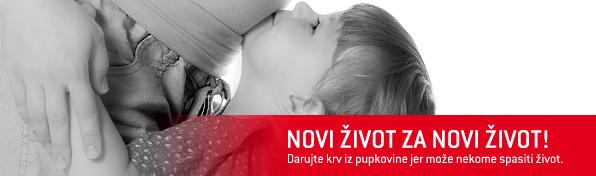 Zaklada Ana Rukavina poziva građane na akcije upisa u Hrvatski registar u Gradu Zagrebu i Zagrebačkoj županiji