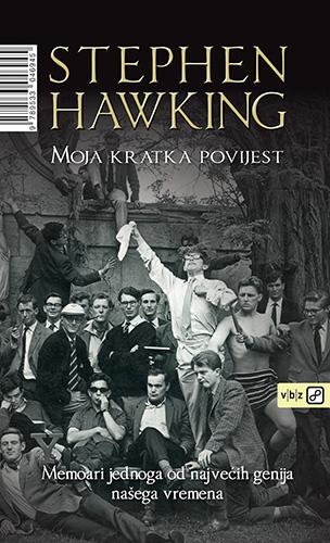 Stephen Hawking: Moja kratka povijest