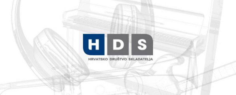 Dobitnici godišnjih nagrada HDS-a za 2017. godinu