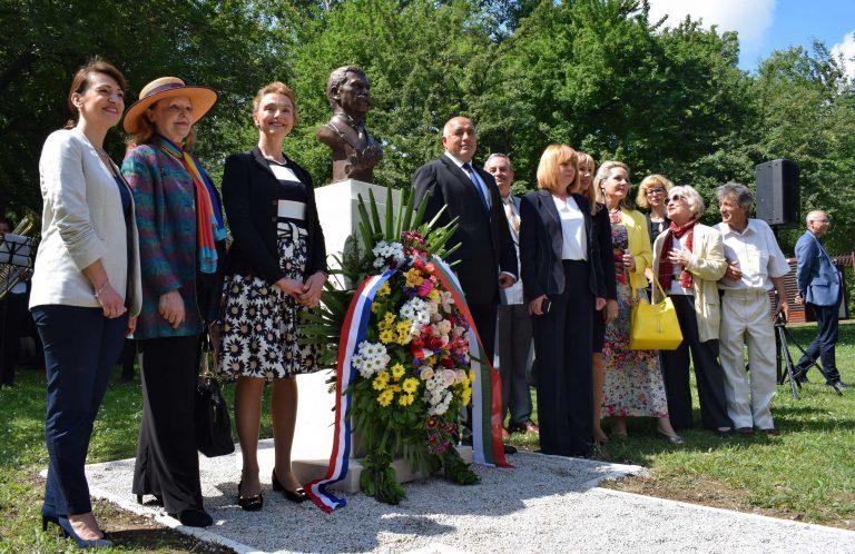 Na Bundeku otkriven spomenik bugarskom pjesniku Ivanu Vazovu