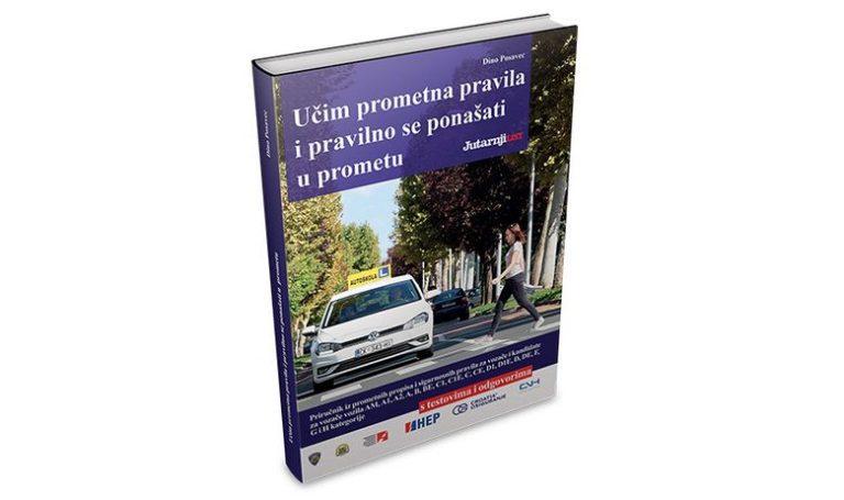 Velika knjiga prometnih pravila – besplatno uz Jutarnji list