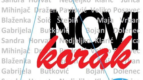 Izložba članova HDLU-a Varaždin