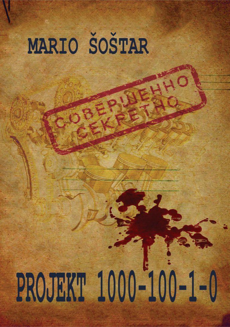 Nova knjiga Maria Šoštara – Projekt 1000-100-1-0
