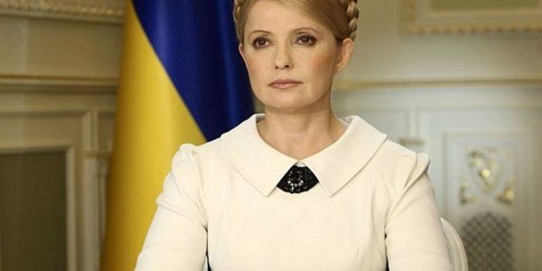 Timošenko najavila kandidaturu za predsjednicu Ukrajine