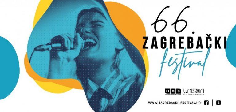 Ovogodišnji Zagrebački festival prisjeća se velikih izvedbi Olivera Dragojevića