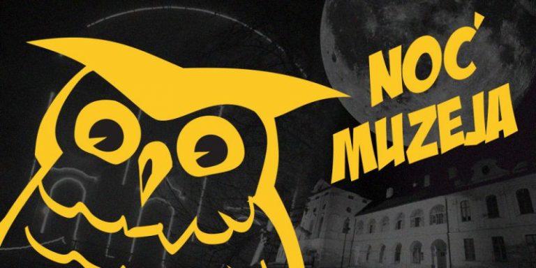 Noć muzeja u Muzeju Brdovec