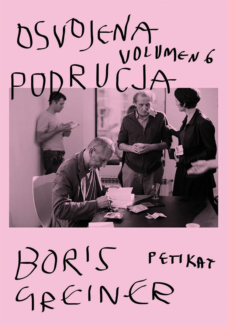 """Promocija knjige """"Osvojena područja – volumen 6"""" Borisa Greinera"""