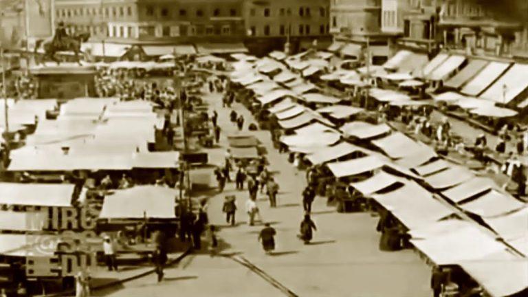 Središnji zagrebački gradski trg