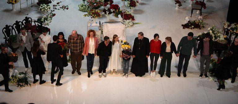 Održana premijera predstave Glumica