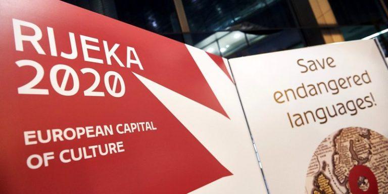 Projekt Rijeka 2020 u Europskom parlamnetu